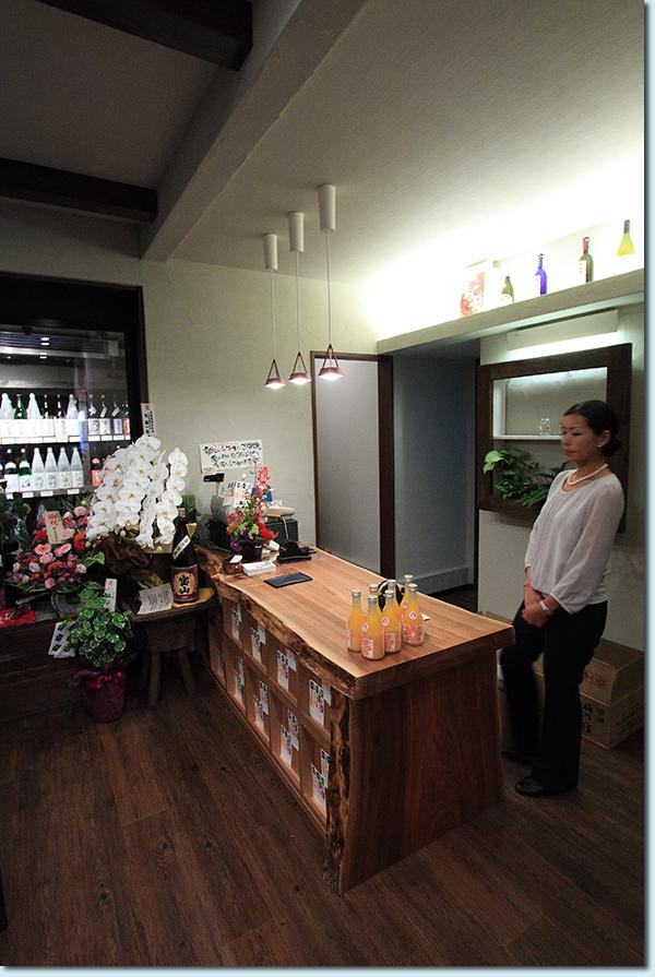 久保山酒店